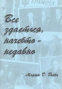 book-25047