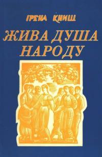 book-25048