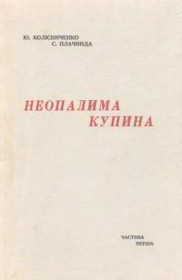 book-25049