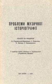 book-25052