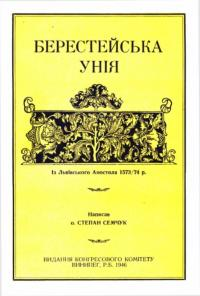 book-25054