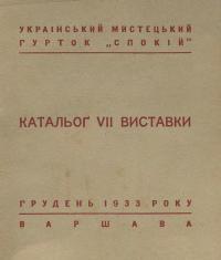 book-25056