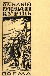 book-25057