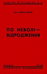 book-25059