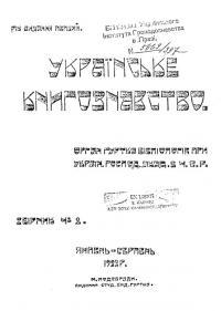 book-2506