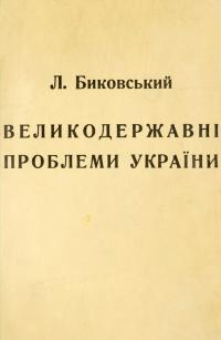 book-25060