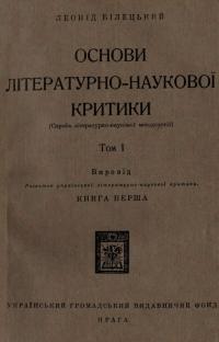 book-25061