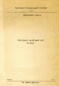 book-25063