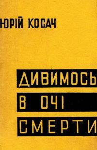 book-25064