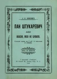 book-2507