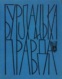 book-25073
