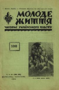 book-25074