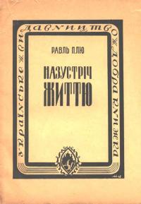 book-25076