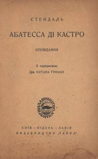 book-25077