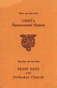 book-25078