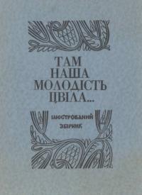 book-25079