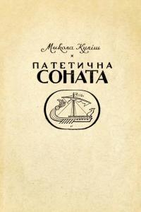 book-25081