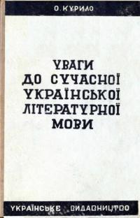 book-25082
