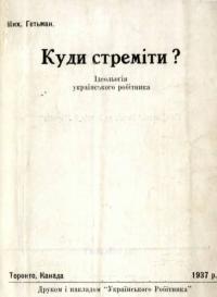 book-25083