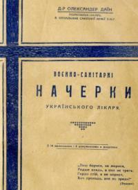 book-25084