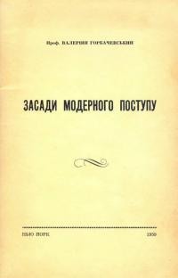 book-25085