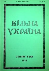 book-25086