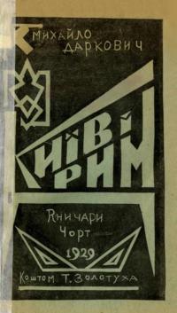 book-25087