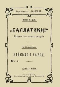 book-25088