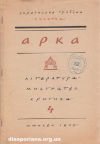 book-2509