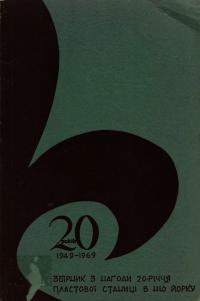 book-25090