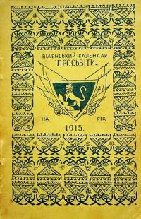 book-25098