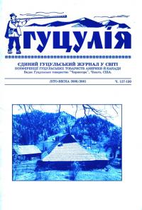 book-25099