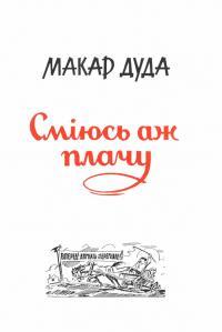 book-25100