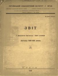 book-25102