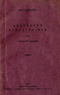 book-25104