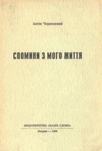 book-25105