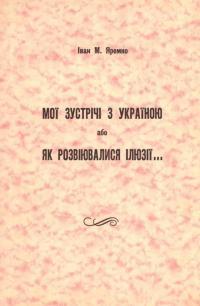 book-25106
