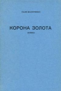 book-25108