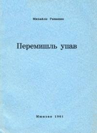 book-25109