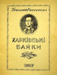 book-25110