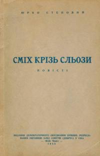 book-25112