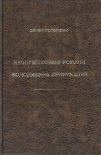 book-2516