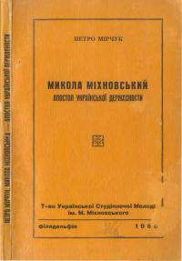 book-252