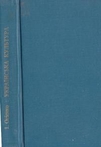 book-2521