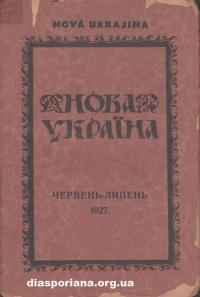book-2522