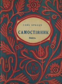 book-2523