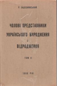book-2530