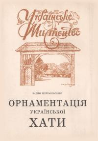 book-2531