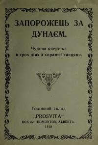 book-2532