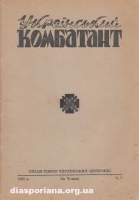 book-2533